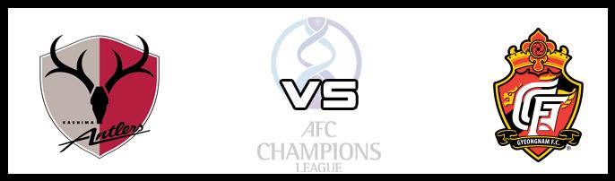 วิเคราะห์บอล เอเอฟซี เเชมเปี้ยนส์ ลีก คาชิม่า แอนท์เลอร์ส -vs- กยองนัม